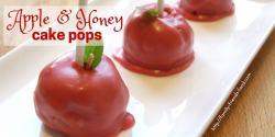 Apple & Honey cake pops for Rosh Hashanah