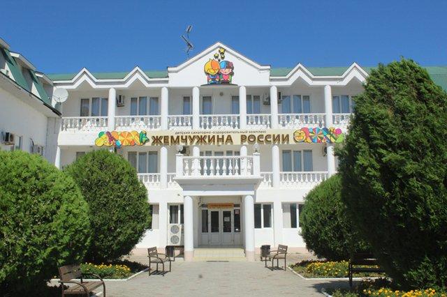 Лагерь Жемчужина России