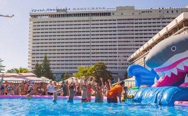 Отель Жемчужина, отдых с детьми
