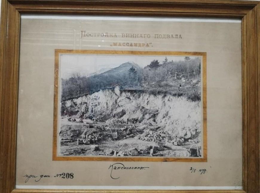 Крым, Массандра, фото строительства подвала