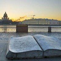 Набережная Санкт-Петербурга