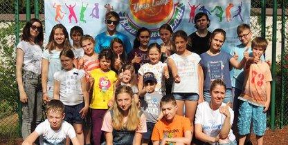 лингвистический лагерь Your Camp Крым