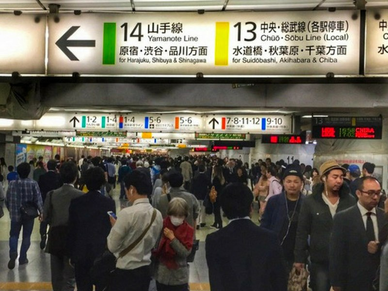 Things to do in Tokyo Shinjuku Train Station