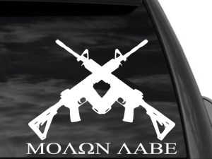 Second Amendment Decals