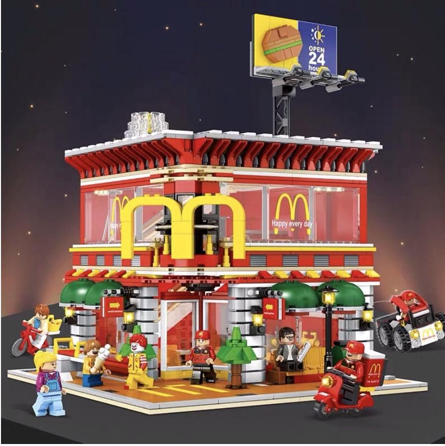 McDonalds LEGO Alternative set