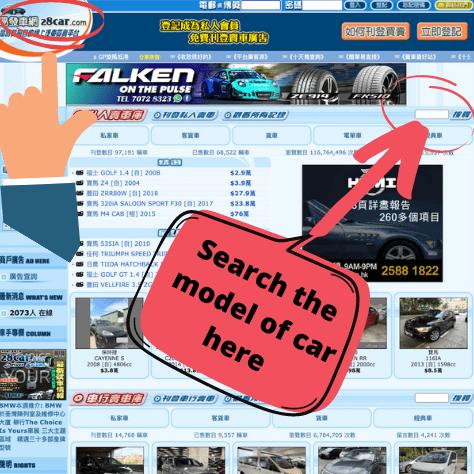 used car website