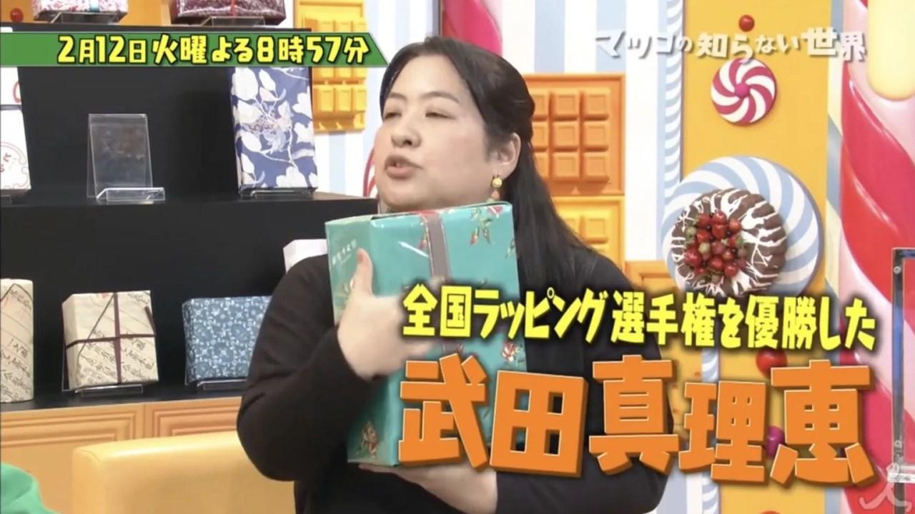全国ラッピング選手権を優勝した武田真理恵さん