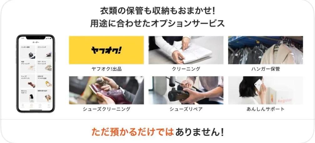 サマリーポケット画面 妊婦・妊娠アプリ