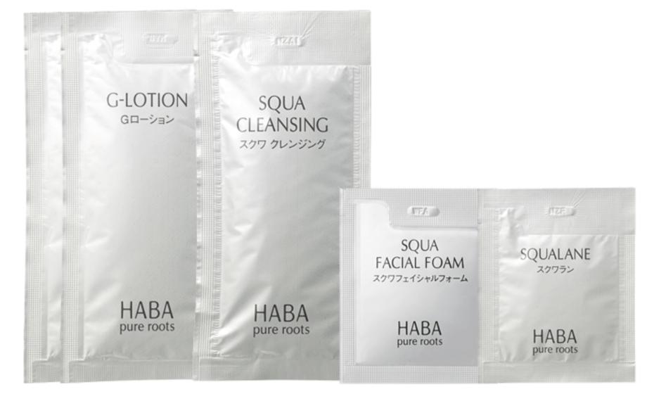【HABA(ハーバー)】基本スキンケア サンプルセット