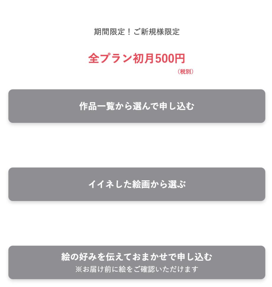 Casie_初月500円
