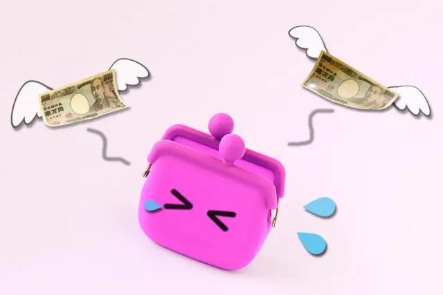 借金地獄のイメージ画像