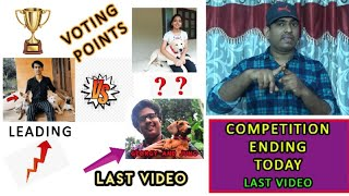 "LAZE MEDIA COMPETETION DOG TRAINING ENDING TODAY - 💥💥ഇതുവരെ നാടന്‍ ഡോഗ് ""പുലി"" മുന്നില്‍ : LAZE MEDIA COMPETETION : DOG TRAINING : ENDING TODAY"