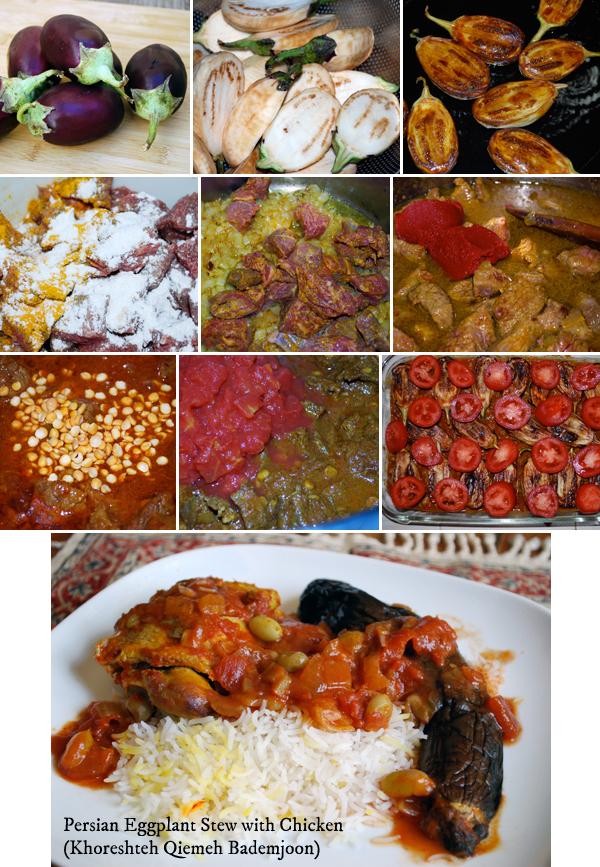 Persian Eggplant Stew (Khoreshteh Qiemeh Bademjoon) Detail