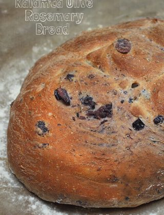 Olive Obsession: Kalamata Olive Rosemary Bread