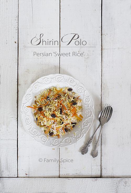 Shirin Polo with Raisins   Persian Sweet Rice by FamilySpice.com