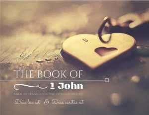 1 John Book KJV