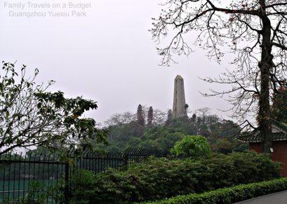 Thursday -- Yue Xiu Park-28