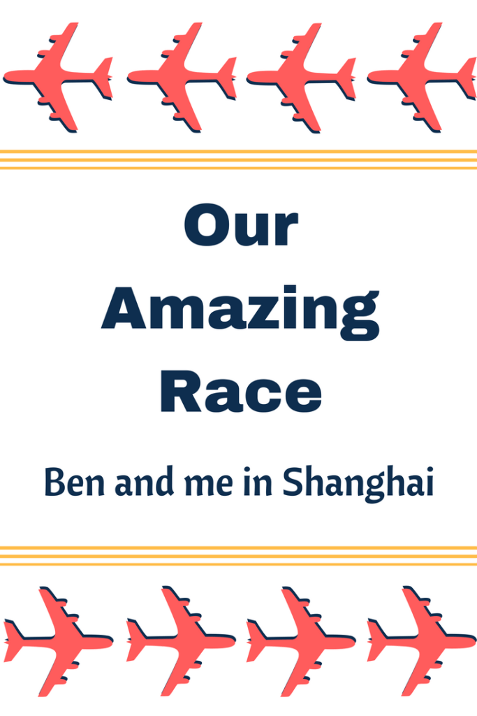 Our Amazing Race