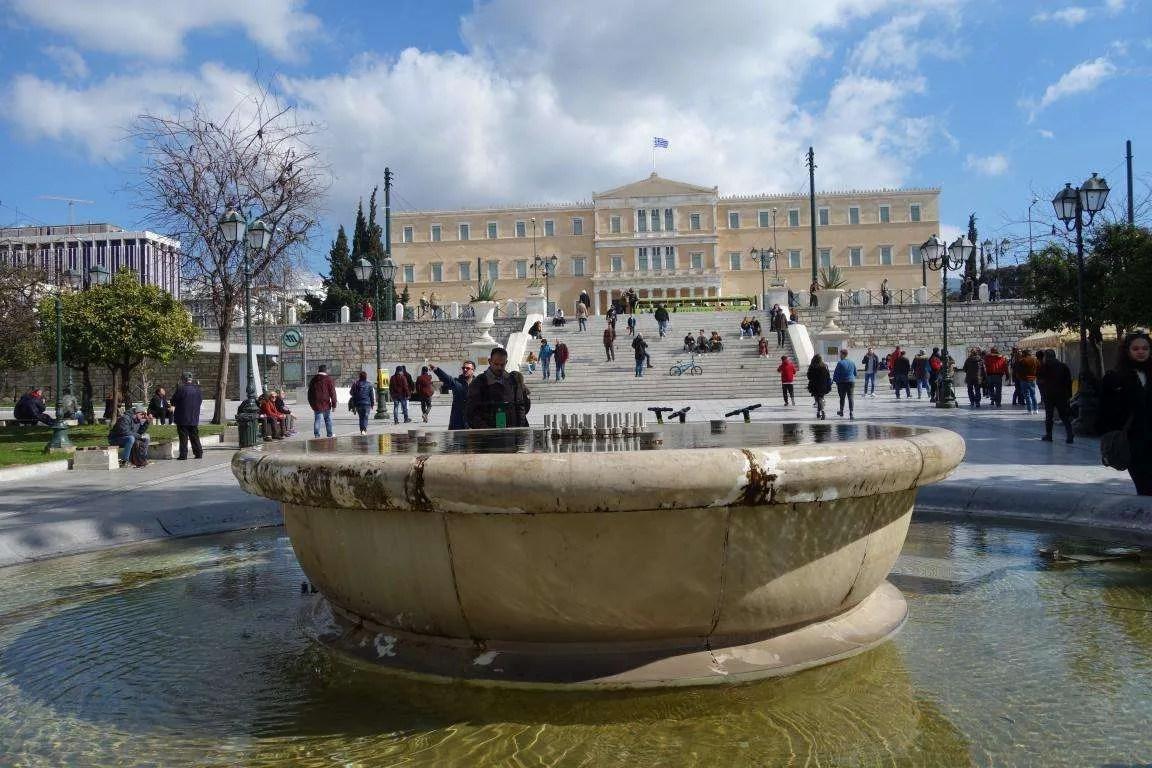 Piazze di Atene