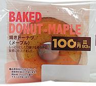 ローソンの焼きドーナツメープル
