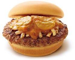 モスバーガーとびきりハンバーグサンド 「ビストロ風マッシュルームソース」