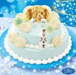 サーティーワン「アナと雪の女王サプライズケーキ」が期間限定で復活!