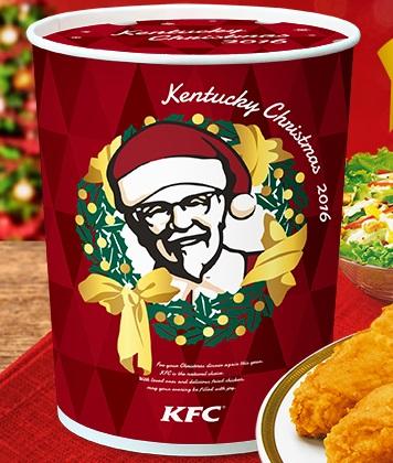 ケンタッキー、クリスマス2016