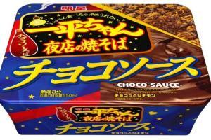 一平ちゃん チョコソース