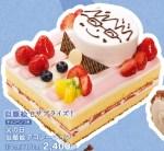 シャトレーゼの父の日2016ケーキ~予約、購入方法など~