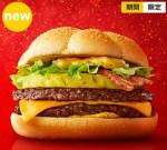 マック「必勝バーガー ビーフ&パイン」の価格、カロリー、販売期間はいつまで?