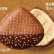 ミスド、焼き栗ドーナツチョコ