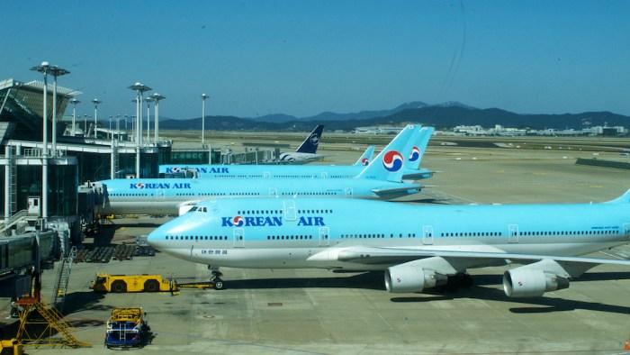 at ICN airport