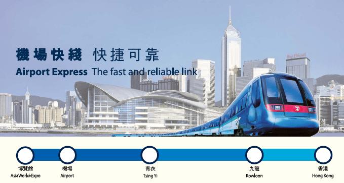 HKK airport express