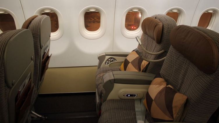 Etihad Airbus A319 business class