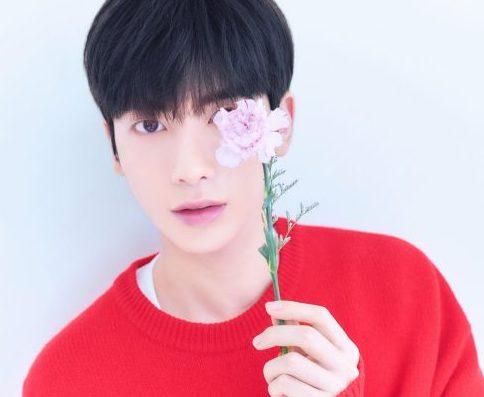 kang Taehyun Image