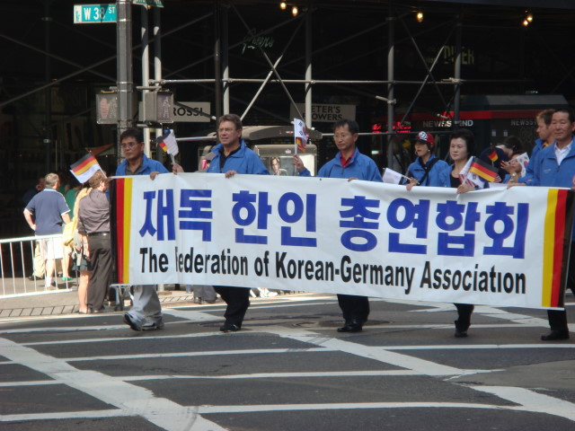 20071006-korean-parade-08-korean-germany-association.jpg