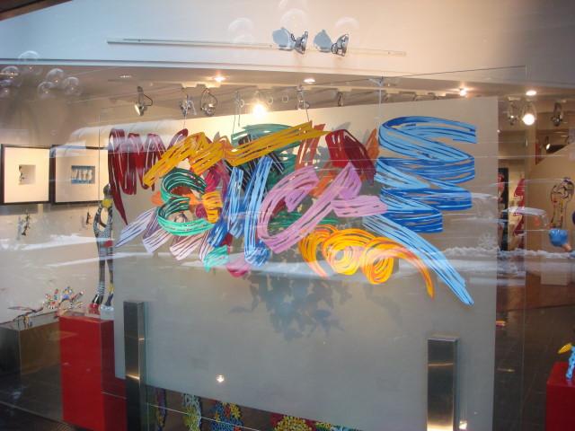 20071202-eden-fine-art-madison-avenue-window.jpg