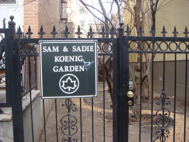 20080113-sam-and-sadie-koenig-garden-01-on-7th-street-btwn-c-and-d.jpg