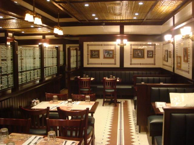 20080301-2nd-avenue-diner-01.jpg