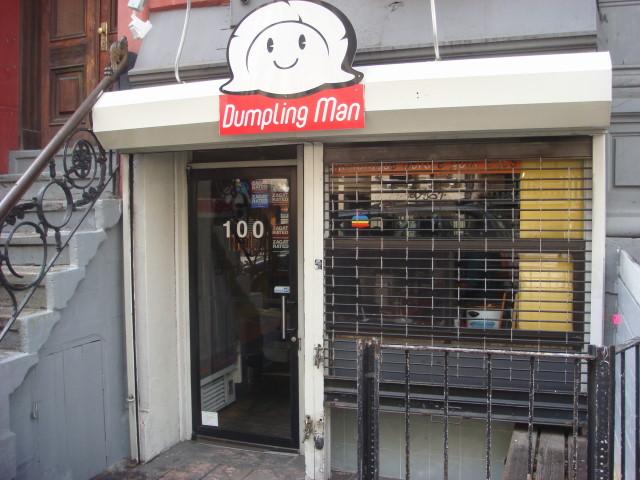 20080301-dumpling-man-02.jpg