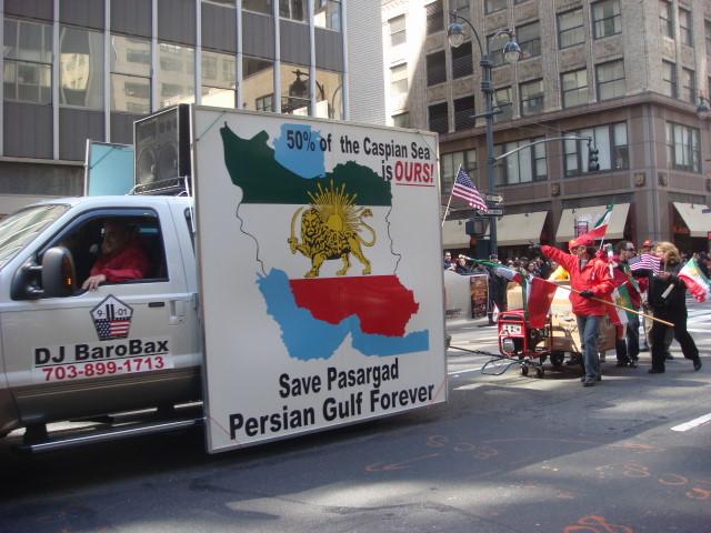 20080330-persian-day-parade-19.jpg