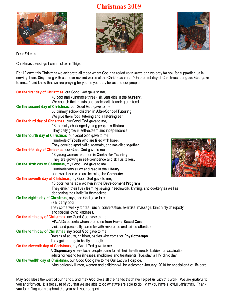 dear friends christmas blessings from all of us in thigio - When Is The First Day Of Christmas