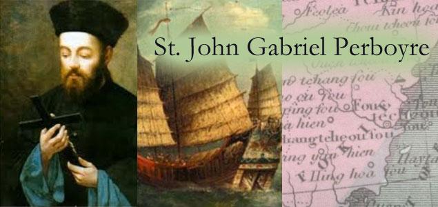 Door of Faith: St. John Gabriel Perboyre