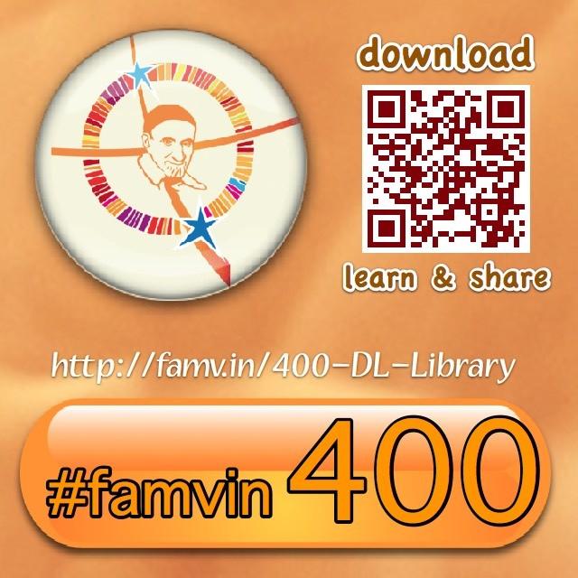 famvin400 library EN