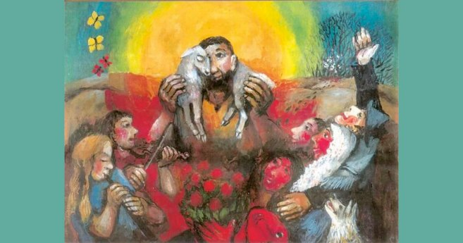 Imagery of the Good Shepherd