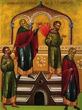 Reflexiones Vicentinas al Evangelio: 30º Domingo Ordinario