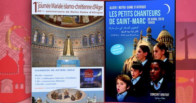 1ère Journée Mariale Islamo-Chrétienne d'Alger