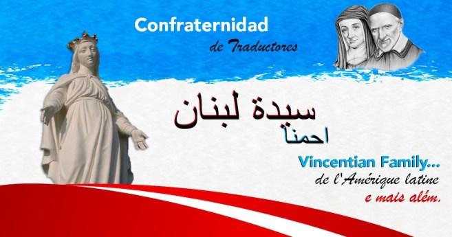 «Vincentiens sans frontières» – Réunion de la confraternité des traducteurs
