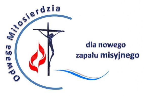 GA_Logo_PL