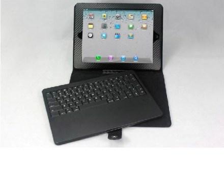 Seenda iPad 2 Case With Built In Power Bank